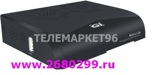 Ресивер спутниковый и эфирный Galaxy Innovations HD Matrix Lite