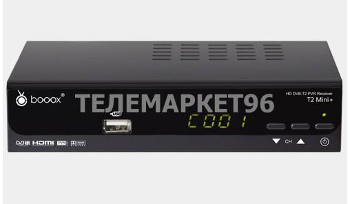 Цифровая эфирная ТВ приставка (ресивер) Booox T2 Mini+