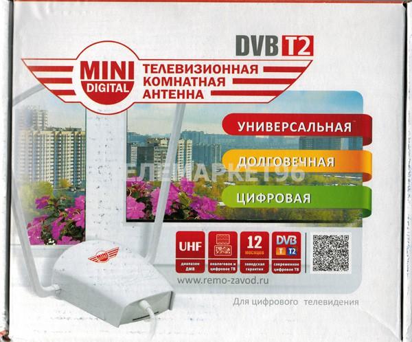 Комнатная эфирная DVB-T2 антенна MINI Digital