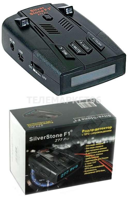 Автомобильный радар-детектор SilverStone F1 Z77 Pro со встроенным приемником GPS