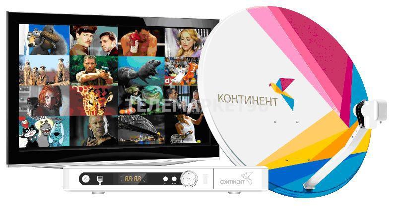 Комплект спутниковый Континент ТВ HD