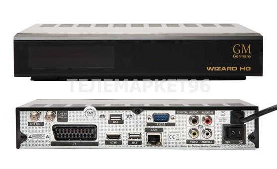 Спутниковый ресивер Golden Media Wizard HD