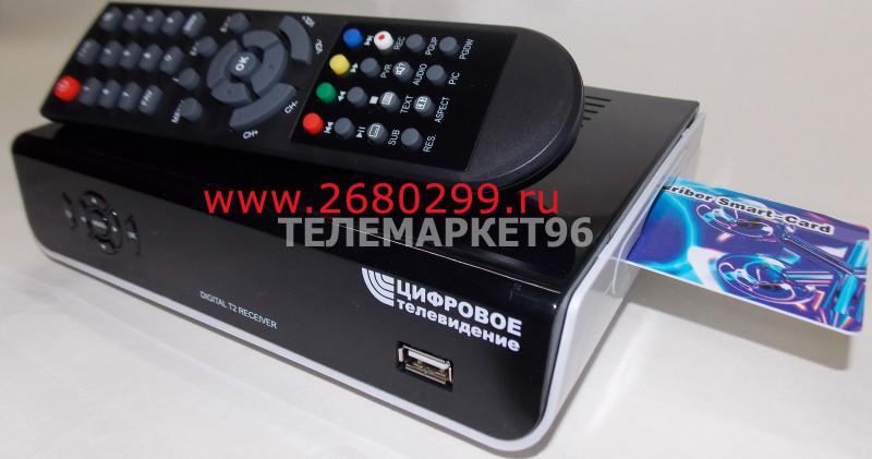 """Эфирный цифровой ТВ ресивер """"Цифровое телевидение"""" DH-8721 DVB-T2"""