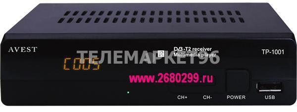 Приставка телевизионная цифровая эфирная с мультимедиаплеером AVEST TP-1001