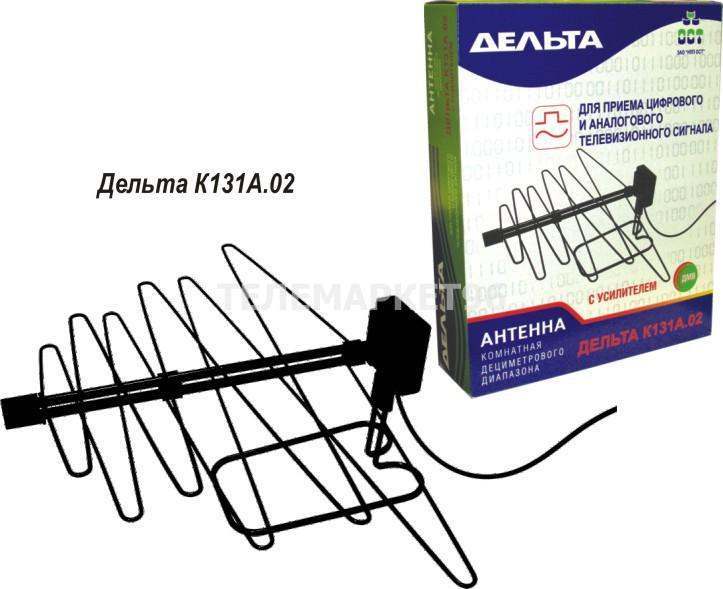 Антенна ДМВ-диапазона с усилителем Дельта к131а.02