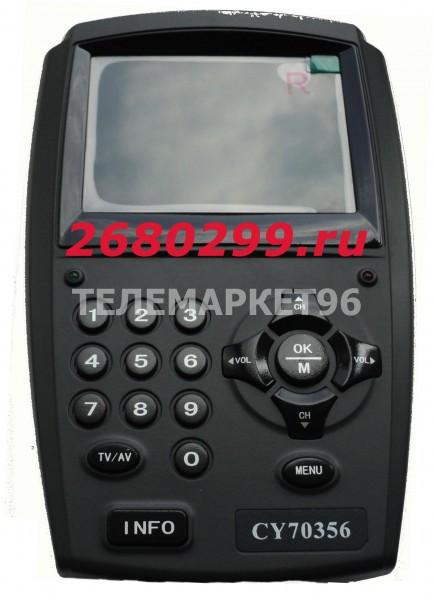 Прибор для настройки спутниковых антенн и ориентирования видеокамер CY-70356.
