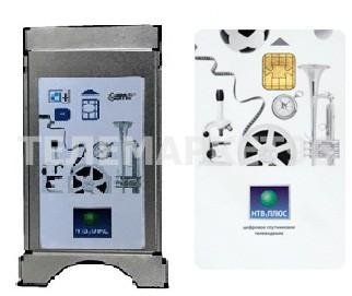 Модуль доступа и смарт-карта НТВ Плюс HD CI+