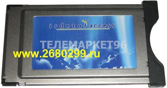 Модуль доступа IRDETO (Радуга ТВ)