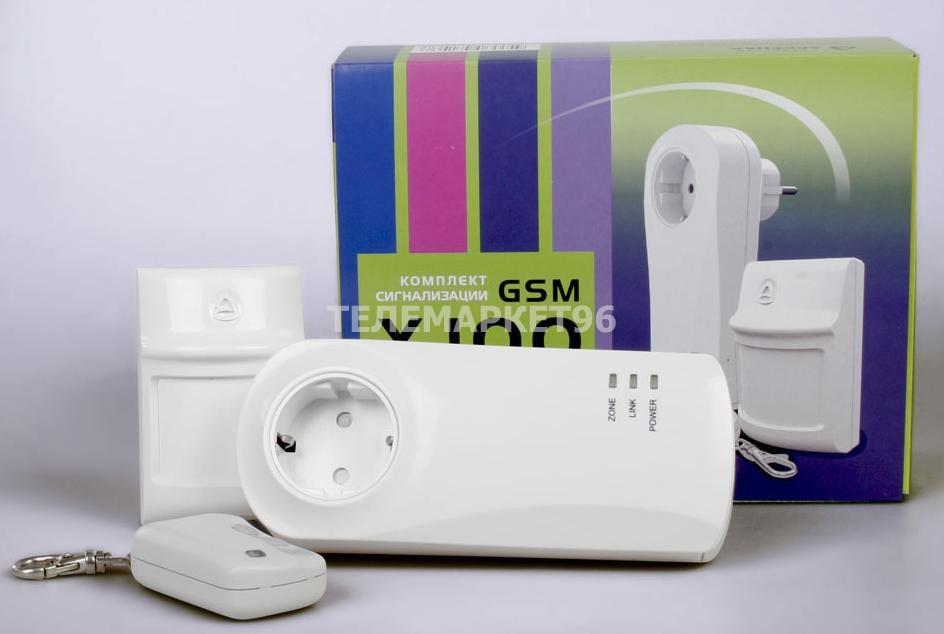 Комплект беспроводной охранной GSM-сигнализации X-100