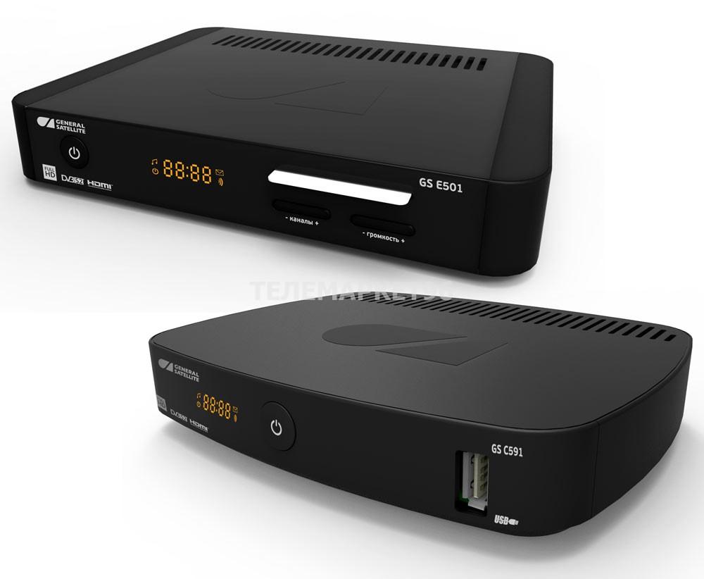 Комплект для приема Триколор ТВ GS E501/GS C591 на 2 ТВ-приемниках (телевизорах) одновременно