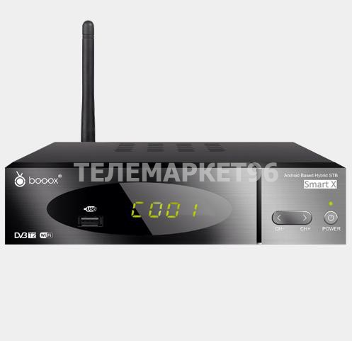 Мультимедийная приставка c DVB-T2 тюнером Booox Smart X
