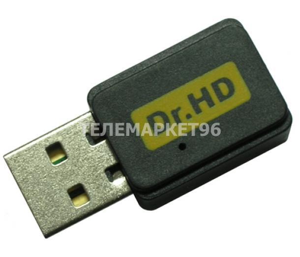 Wi-Fi адаптер Dr.HD 20