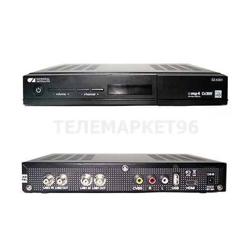 Комплект Триколор ТВ HD с ресивером GS-6301 NEW