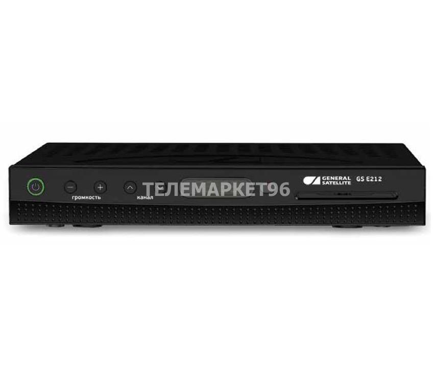 Комплект Триколор ТВ спутниковый и эфирный с цифровым ТВ ресивером General Satellite E-212