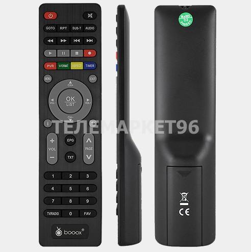 Цифровая эфирная ТВ приставка (ресивер) Booox T2 Colibri