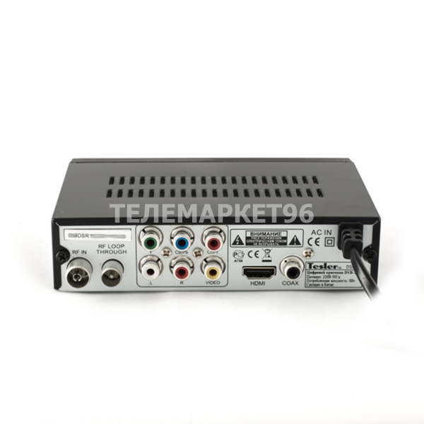 Цифровая эфирная ТВ приставка (ресивер) TESLER DSR-13