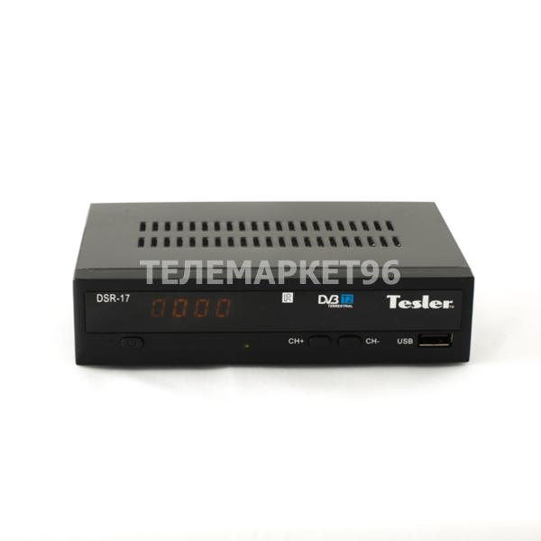Цифровая эфирная ТВ приставка (ресивер) TESLER DSR-17