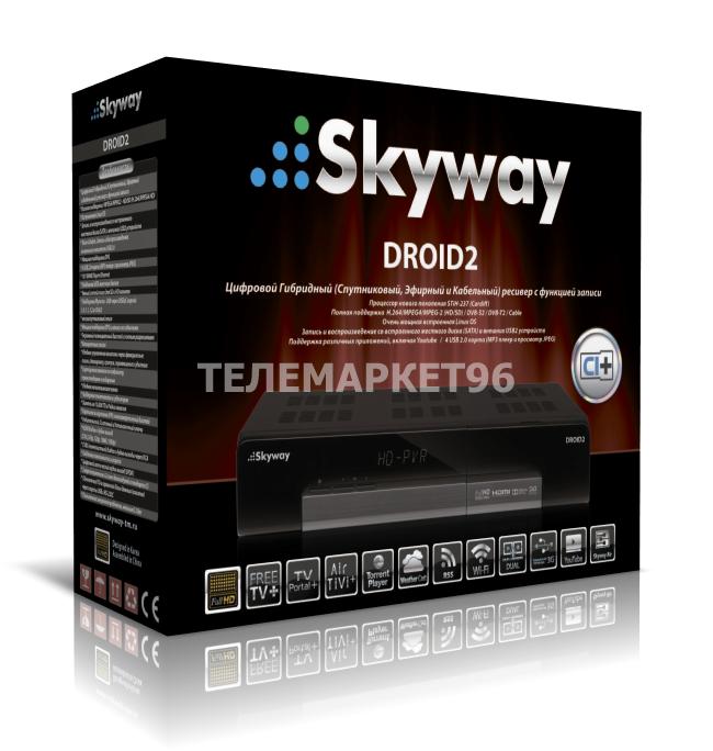 Ресивер ТВ спутниковый Skyway DROID 2