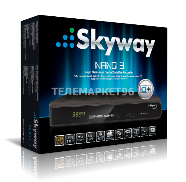 Ресивер спутниковый SkyWay NANO 3 с CI+