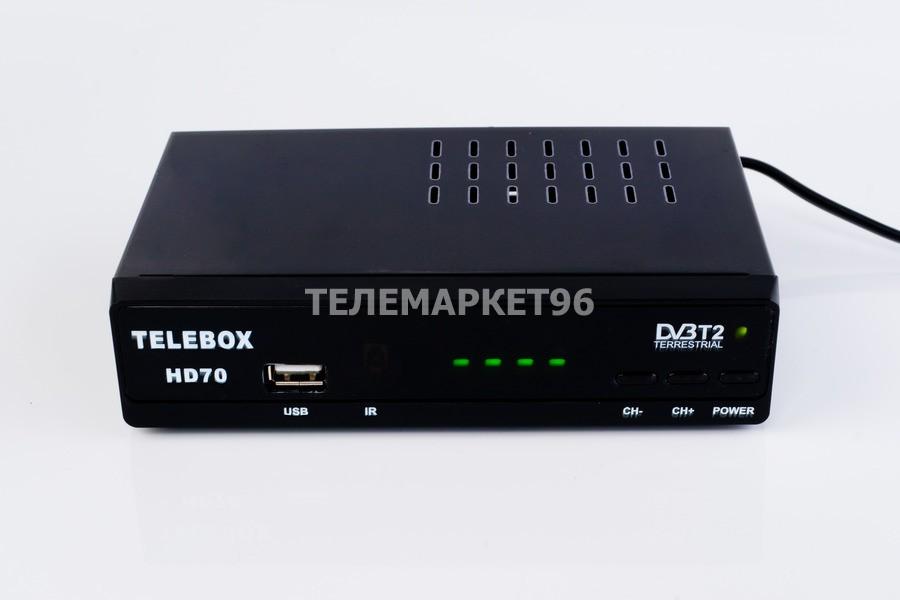 ТВ приставка цифровая эфирная с мультимедиаплеером Telebox HD70