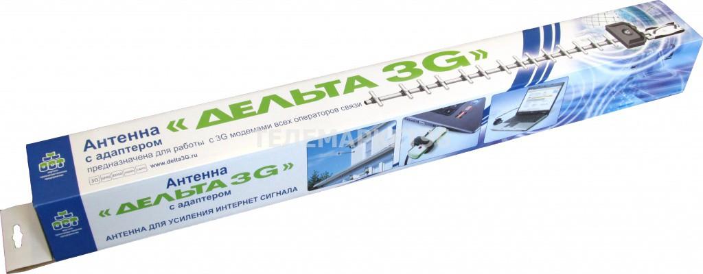 Антенна 3G Дельта 16