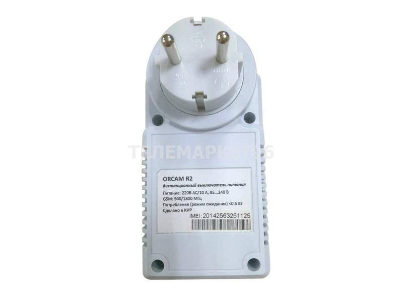 GSM розетка ORCAM R2 с датчиком температуры.