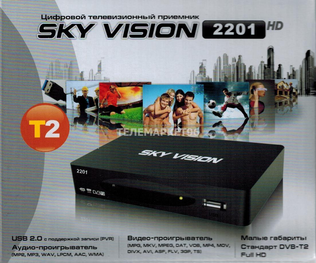 Цифровая эфирная ТВ приставка Sky Vision 2201