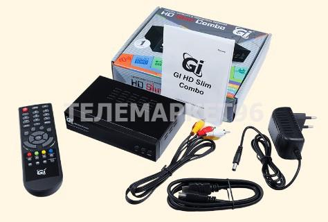 Цифровой комбинированный ресивер GI HD Slim Combo