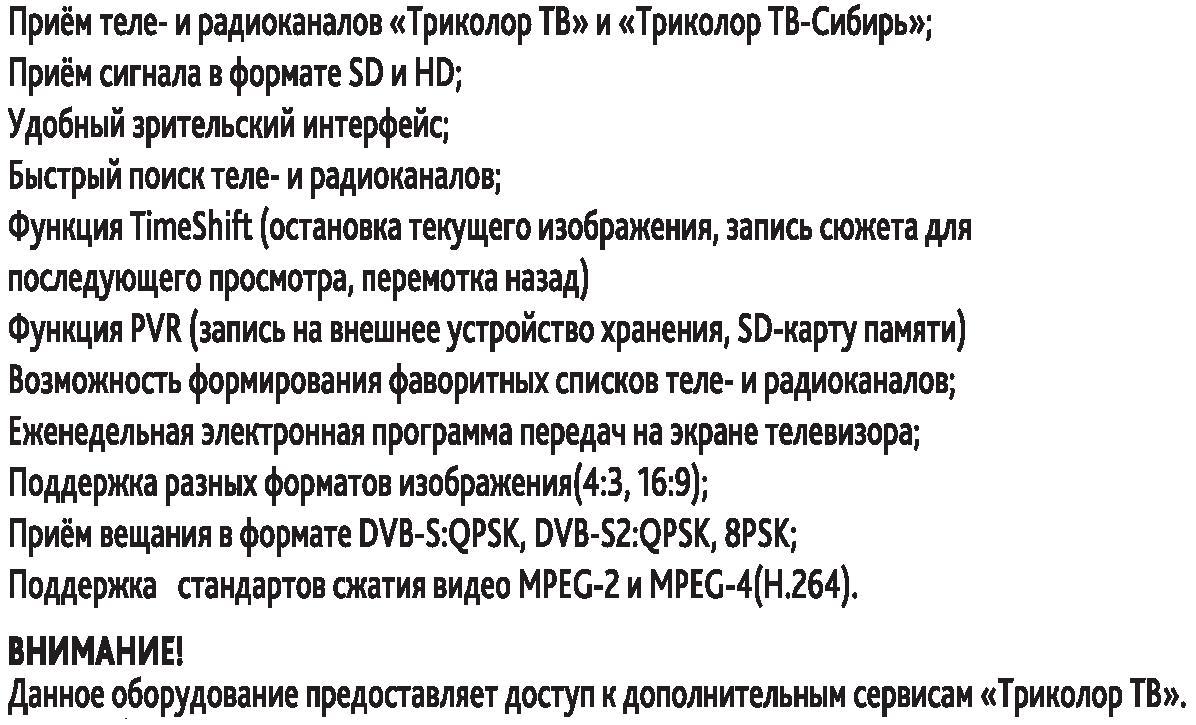 parametr 6301